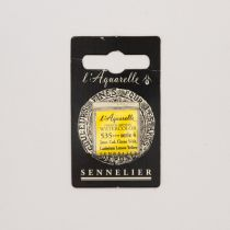 AQUARELLE 1/2 GODET SENNELIER JAUNE CADMIUM CITRON VERITABLE S4