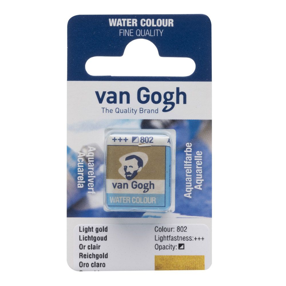 AQUARELLE FINE 1/2 GODET VAN GOGH METALLIC OR CLAIR
