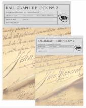 Bloc Calligraphie A5 95G 50 Feuilles